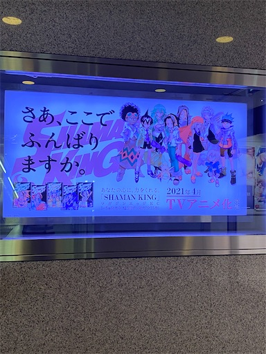 f:id:yumitokoh:20210504132221j:image