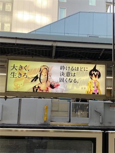 f:id:yumitokoh:20210504132256j:image
