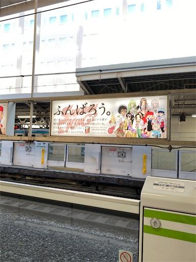 f:id:yumitokoh:20210504132305j:image