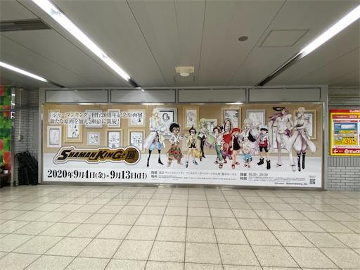 f:id:yumitokoh:20210509234527j:image