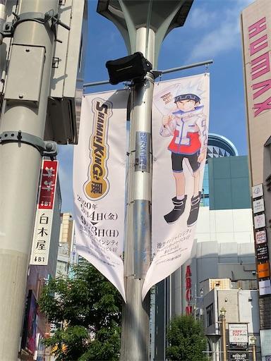 f:id:yumitokoh:20210509234605j:image
