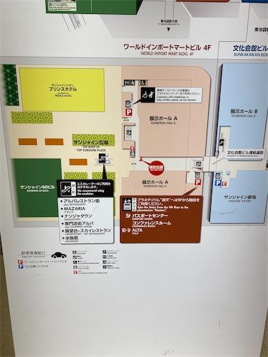 f:id:yumitokoh:20210509234620j:image