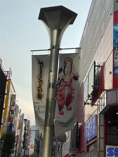 f:id:yumitokoh:20210509234631j:image