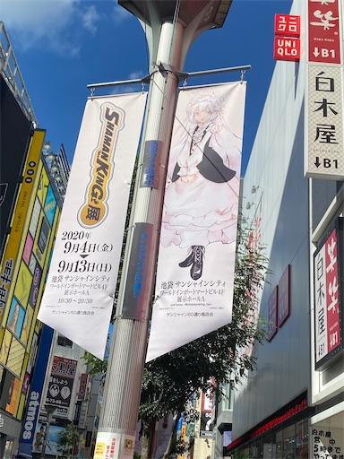 f:id:yumitokoh:20210512183248j:image
