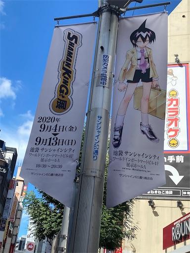 f:id:yumitokoh:20210512183253j:image