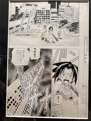 f:id:yumitokoh:20210512183337j:image