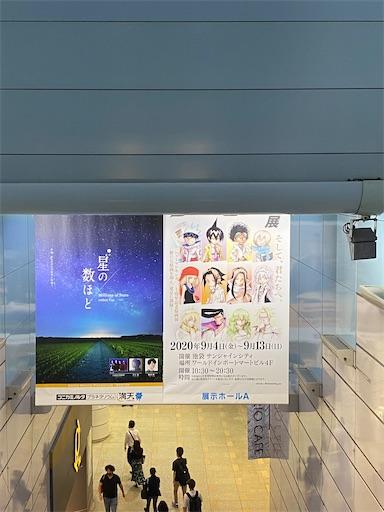 f:id:yumitokoh:20210512183400j:image