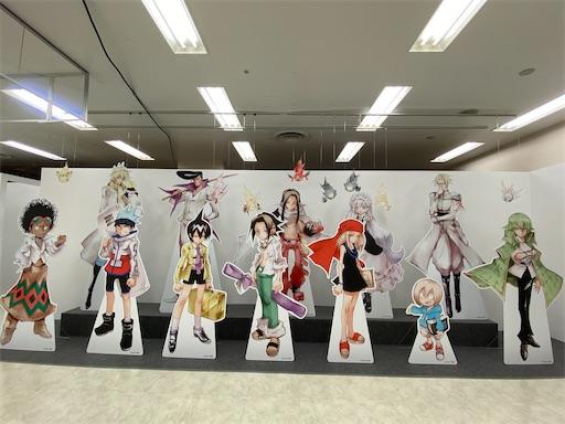 f:id:yumitokoh:20210512183403j:image