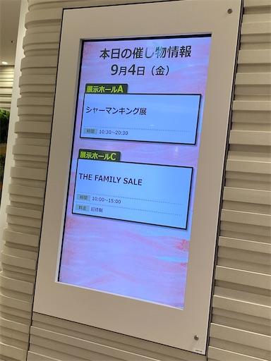 f:id:yumitokoh:20210512183417j:image