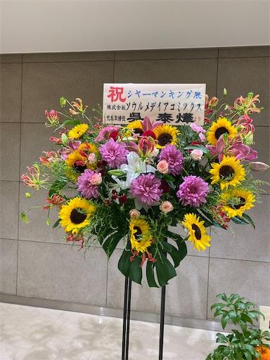 f:id:yumitokoh:20210512184033j:image