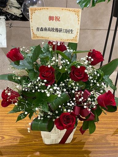f:id:yumitokoh:20210512184043j:image