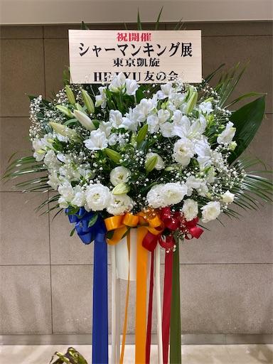 f:id:yumitokoh:20210512184113j:image