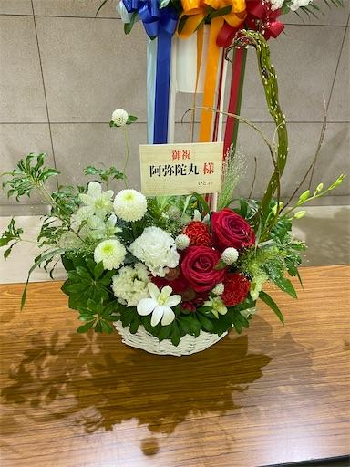 f:id:yumitokoh:20210512184146j:image