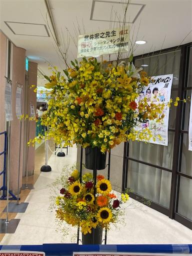 f:id:yumitokoh:20210512184431j:image