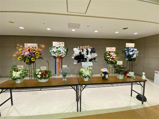 f:id:yumitokoh:20210512184433j:image