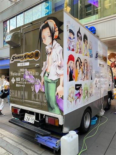 f:id:yumitokoh:20210512184709j:image