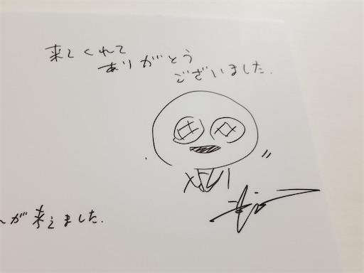 f:id:yumitokoh:20210512184901j:image