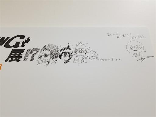 f:id:yumitokoh:20210512184906j:image