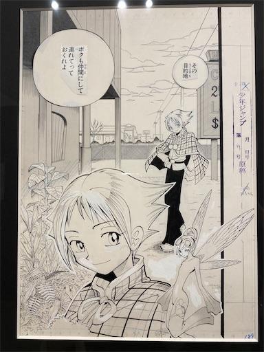 f:id:yumitokoh:20210512185353j:image