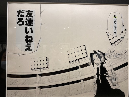 f:id:yumitokoh:20210512185413j:image