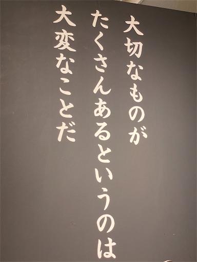f:id:yumitokoh:20210513145559j:image