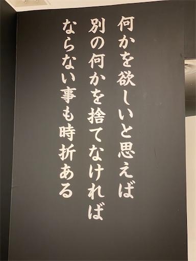 f:id:yumitokoh:20210513145641j:image