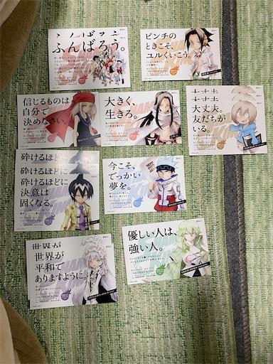 f:id:yumitokoh:20210513150035j:image