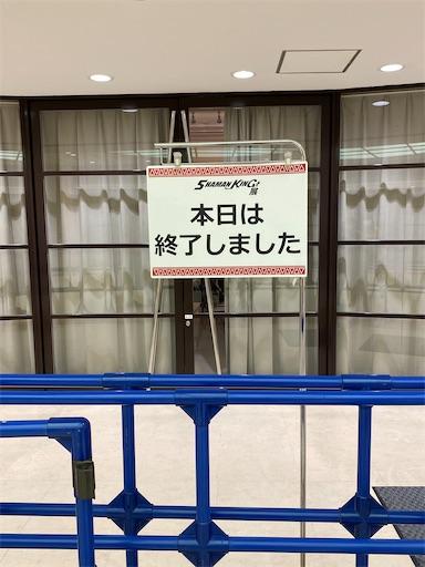f:id:yumitokoh:20210513150102j:image