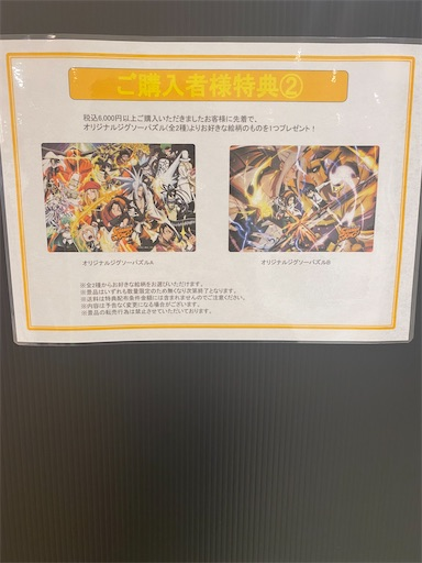 f:id:yumitokoh:20210529133259j:image