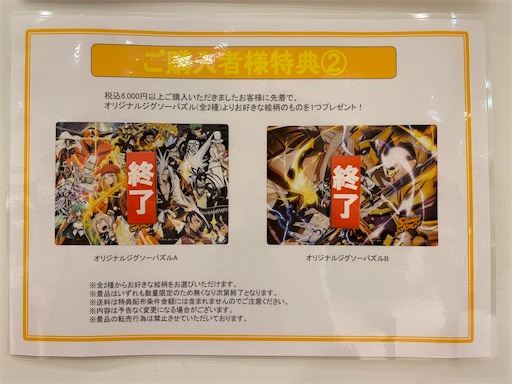 f:id:yumitokoh:20210530230111j:image