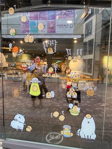f:id:yumitokoh:20210819101648j:image