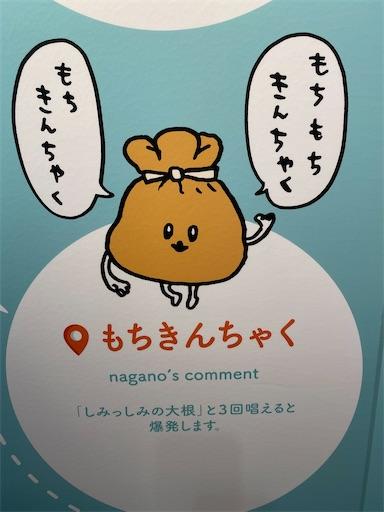 f:id:yumitokoh:20210819101700j:image