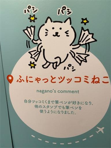 f:id:yumitokoh:20210819101702j:image