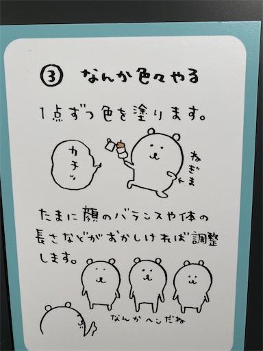 f:id:yumitokoh:20210819101718j:image
