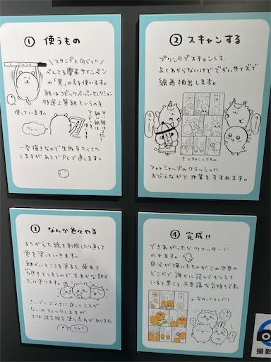 f:id:yumitokoh:20210819101721j:image