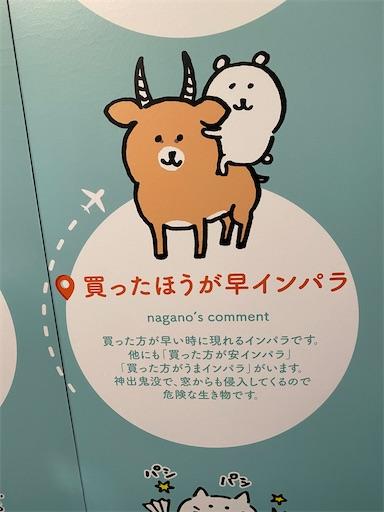 f:id:yumitokoh:20210819101735j:image