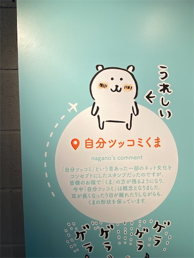 f:id:yumitokoh:20210819101744j:image