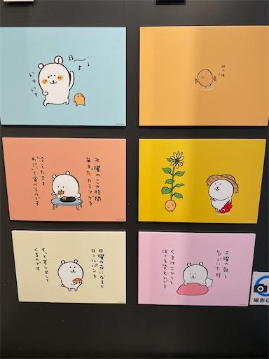 f:id:yumitokoh:20210819101801j:image