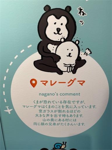 f:id:yumitokoh:20210819101805j:image