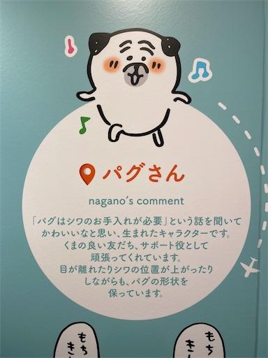 f:id:yumitokoh:20210819101810j:image
