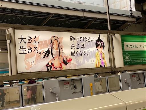 f:id:yumitokoh:20210819102046j:image