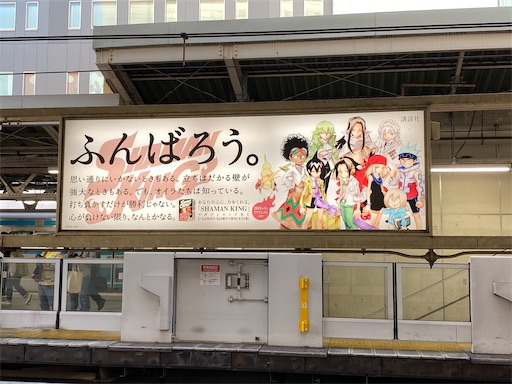f:id:yumitokoh:20210819102130j:image