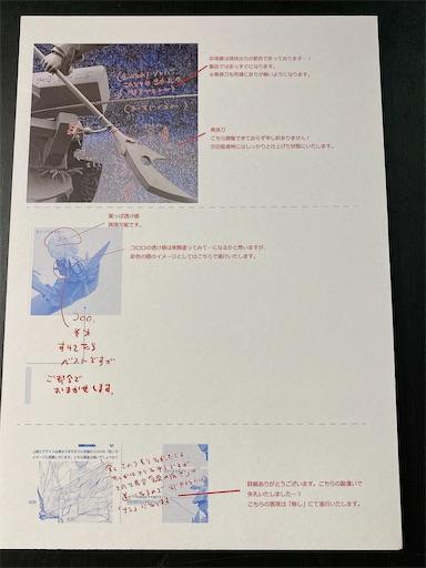 f:id:yumitokoh:20210819103223j:image