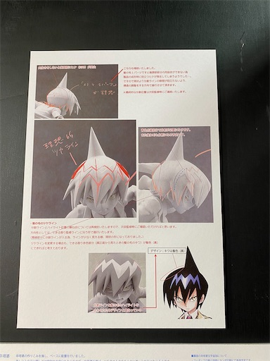 f:id:yumitokoh:20210819103241j:image