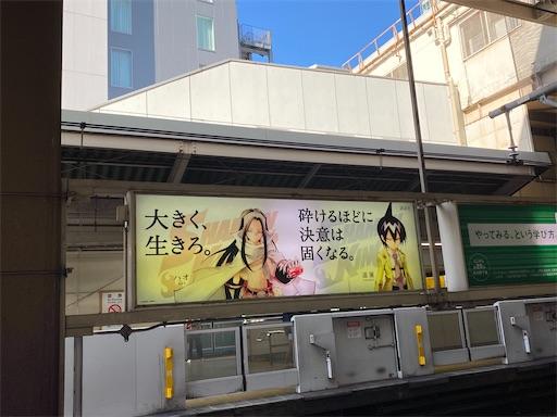 f:id:yumitokoh:20210819103315j:image