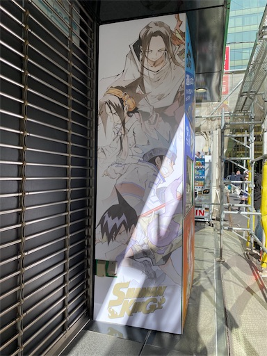 f:id:yumitokoh:20210819103332j:image