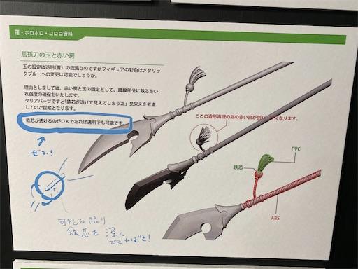 f:id:yumitokoh:20210819103520j:image