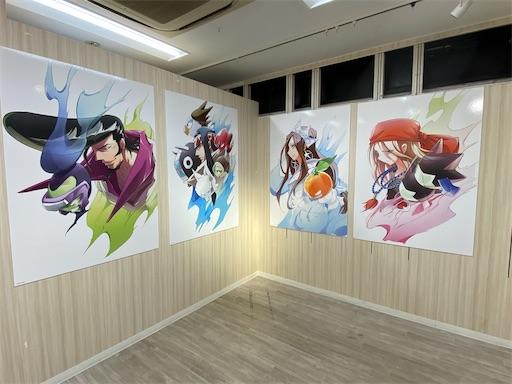 f:id:yumitokoh:20210819103621j:image
