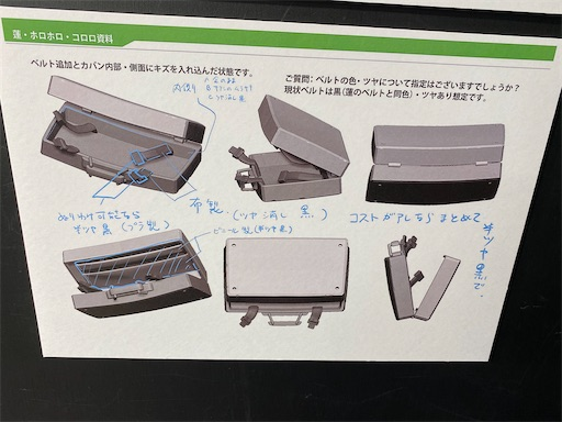 f:id:yumitokoh:20210819103626j:image