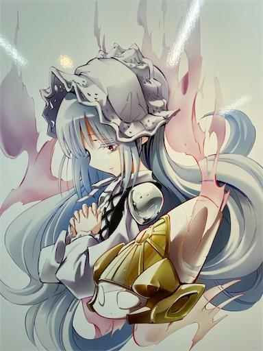 f:id:yumitokoh:20210819103641j:image